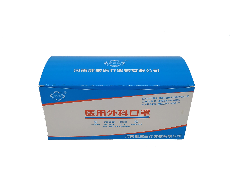 http://www.yujianwei.com/data/images/product/20181222141348_222.jpg