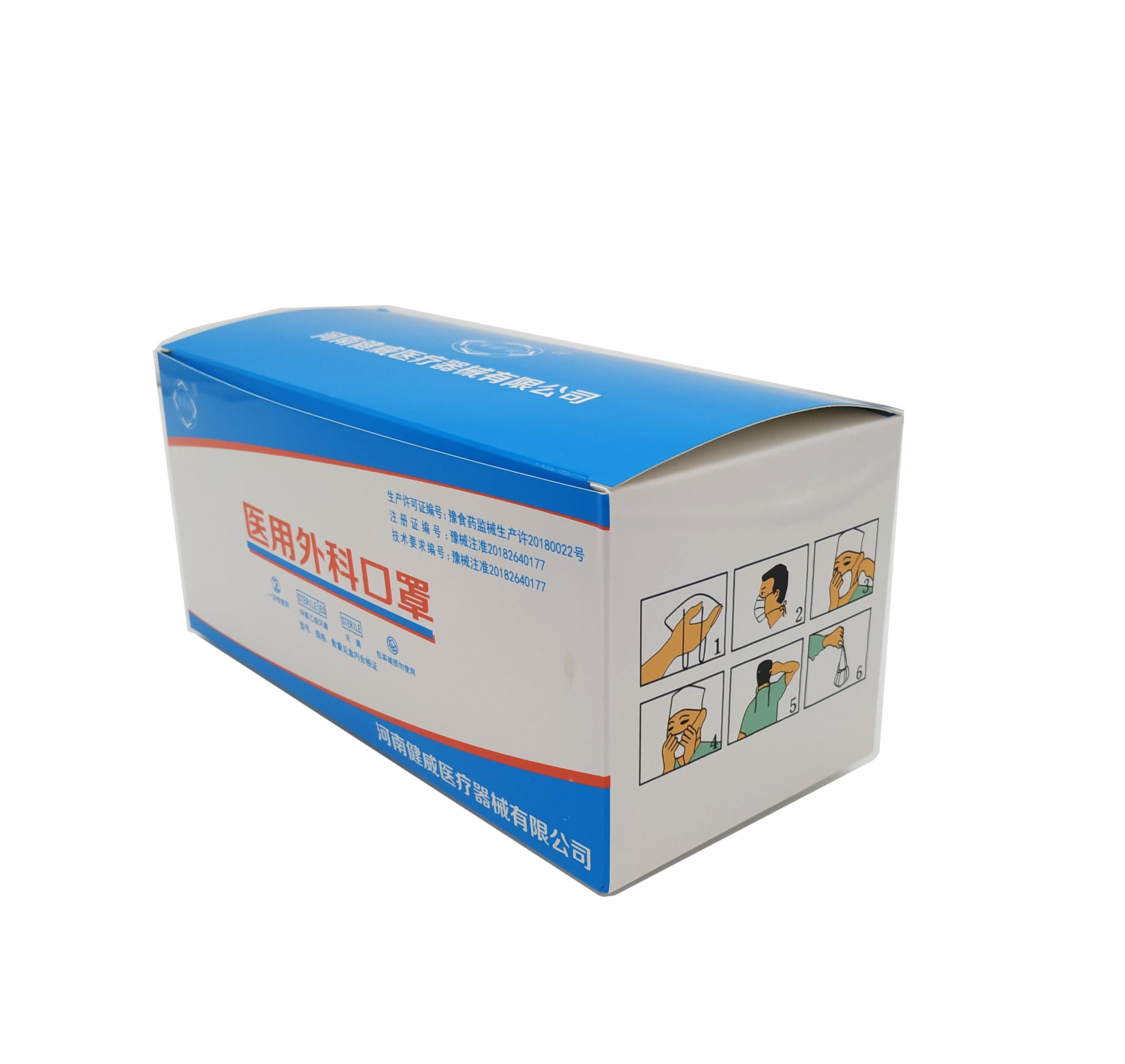 http://www.yujianwei.com/data/images/product/20181222141354_540.jpg
