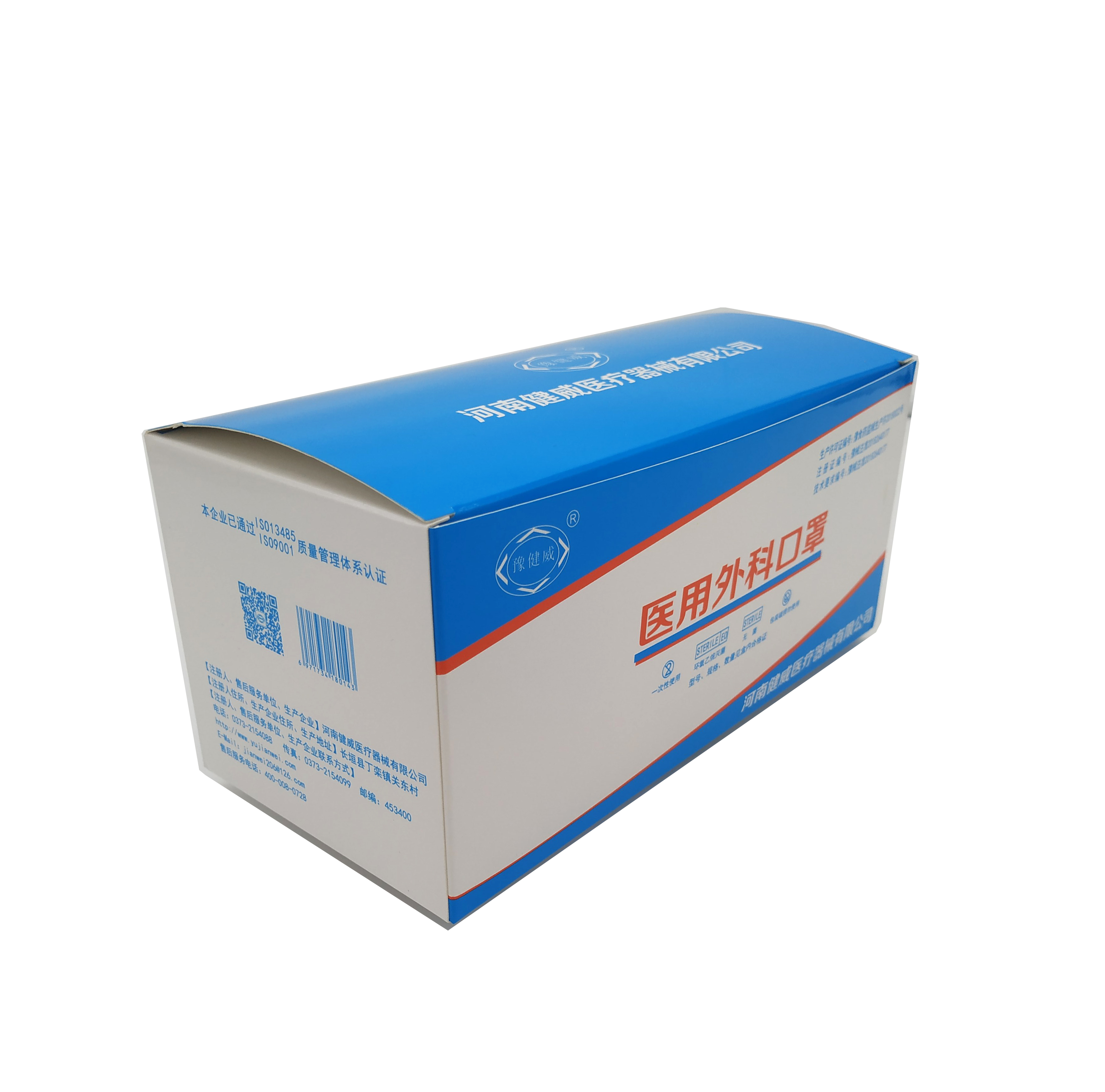 http://www.yujianwei.com/data/images/product/20181222141359_631.jpg