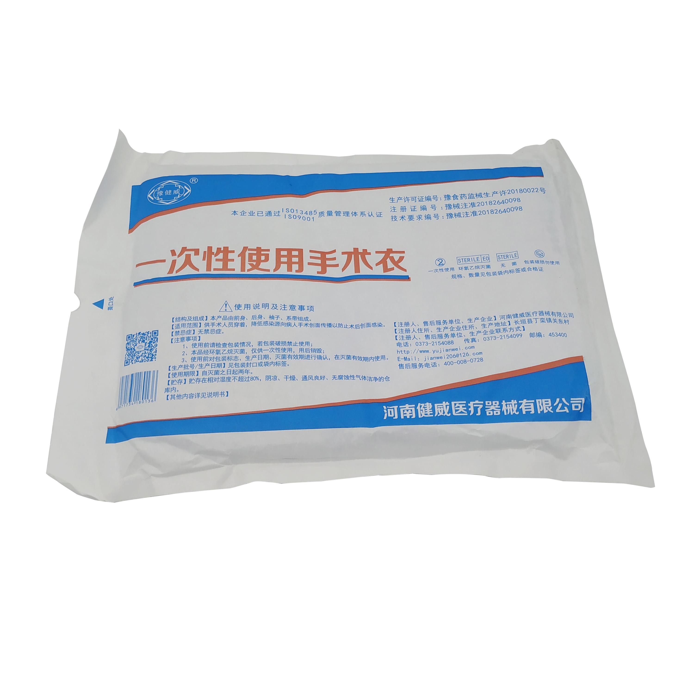 http://www.yujianwei.com/data/images/product/20181222144618_856.jpg