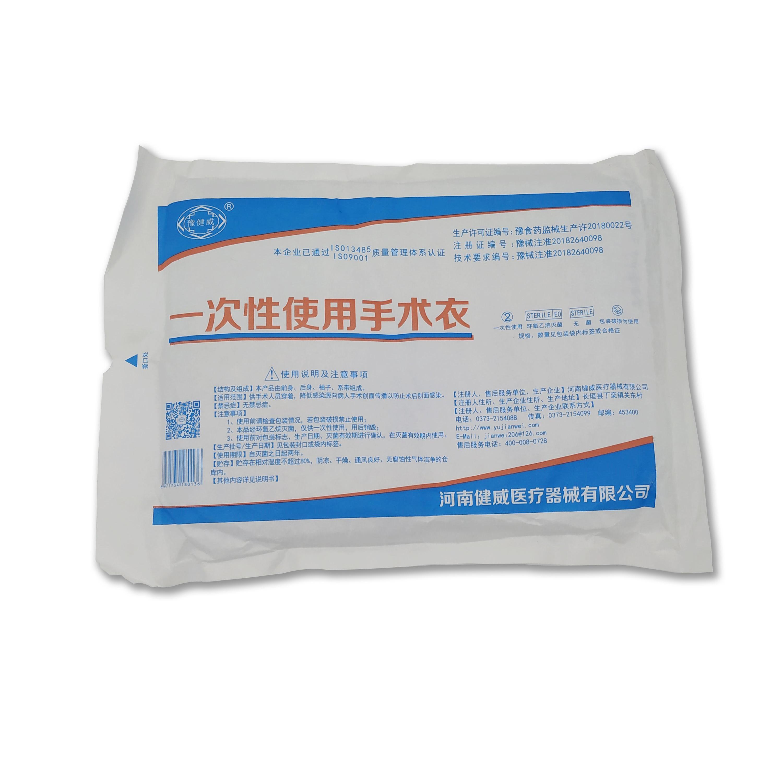 http://www.yujianwei.com/data/images/product/20181222144620_420.jpg