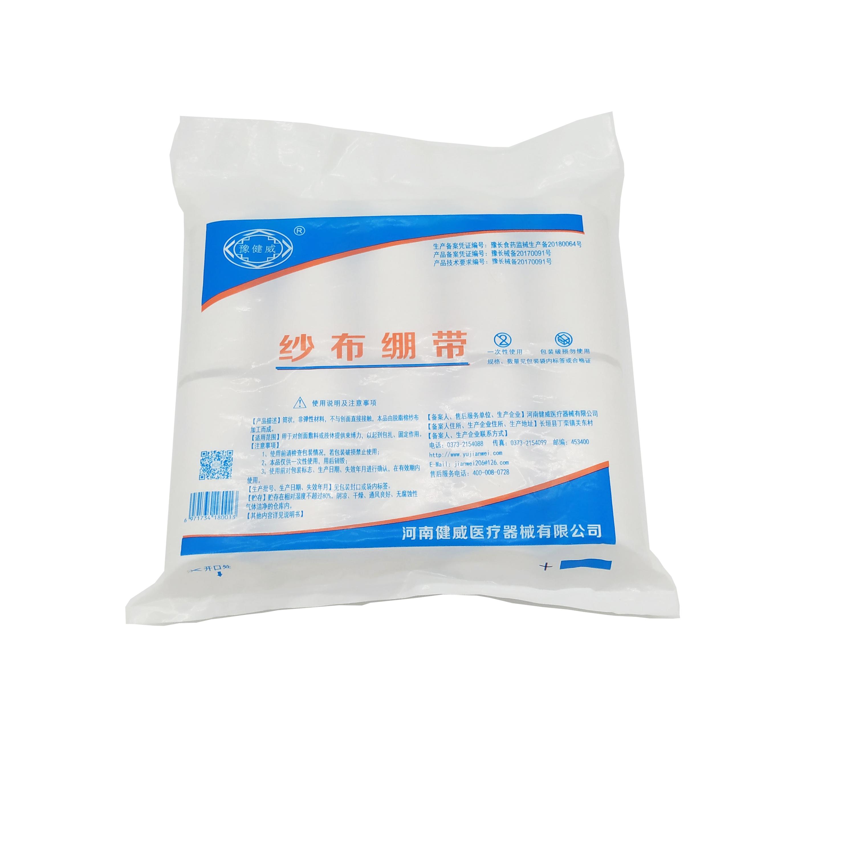 http://www.yujianwei.com/data/images/product/20181222145254_840.jpg